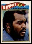 1977 Topps #435  John Mendenhall  Front Thumbnail