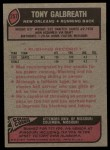 1977 Topps #257  Tony Galbreath  Back Thumbnail