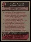 1977 Topps #150  Ron Yary  Back Thumbnail