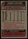 1977 Topps #445  Harold Jackson  Back Thumbnail