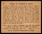 1941 Gum Inc. War Gum #21   General Sir Archibald P. Wavell Back Thumbnail