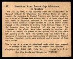 1941 Gum Inc. War Gum #88   American Aces Smash Japanese Airdome In Cntn. Back Thumbnail