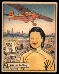 1941 Gum Inc. War Gum #101   Miss Lee Ya-Ching Front Thumbnail