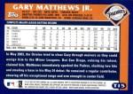 2003 Topps Traded #15 T Gary Matthews Jr.  Back Thumbnail