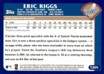 2003 Topps Traded #205 T  -  Eric Riggs First Year Back Thumbnail