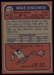 1973 Topps #112  Mike Eischeid  Back Thumbnail