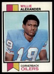 1973 Topps #253  Willie Alexander  Front Thumbnail