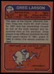 1973 Topps #418  Greg Larson  Back Thumbnail