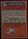 1973 Topps #372  John Reaves  Back Thumbnail
