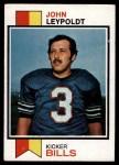 1973 Topps #206  John Leypoldt  Front Thumbnail