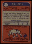 1973 Topps #411  Bill Bell  Back Thumbnail
