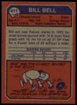 1973 Topps #411  Bill Bell  Back Thumbnail