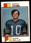 1973 Topps #232  Spike Jones  Front Thumbnail