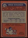 1973 Topps #246  Mike Wagner  Back Thumbnail
