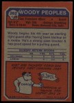 1973 Topps #262  Woody Peoples  Back Thumbnail