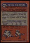 1973 Topps #441  Rocky Thompson  Back Thumbnail