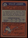 1973 Topps #410  Willie Lanier  Back Thumbnail