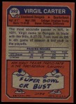 1973 Topps #392  Virgil Carter  Back Thumbnail