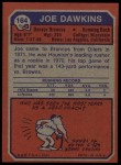 1973 Topps #164  Joe Dawkins  Back Thumbnail