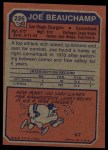 1973 Topps #226  Joe Beauchamp  Back Thumbnail