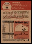 2002 Topps Heritage #86  Ray Durham  Back Thumbnail