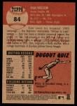 2002 Topps Heritage #84  Dan Wilson  Back Thumbnail