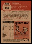 2002 Topps Heritage #159  Bud Smith  Back Thumbnail