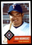 2002 Topps Heritage #32  Ivan Rodriguez  Front Thumbnail