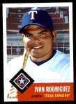 2002 Topps Heritage #32  Ivan Rodriguez  Front Thumbnail