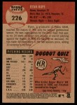 2002 Topps Heritage #226  Ryan Rupe  Back Thumbnail