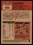 2002 Topps Heritage #294  Sean Burroughs  Back Thumbnail