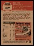 2002 Topps Heritage #362  Billy Koch  Back Thumbnail