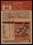 2002 Topps Heritage #322  Noochie Varner  Back Thumbnail