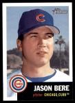 2002 Topps Heritage #245  Jason Bere  Front Thumbnail