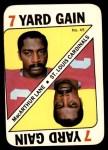 1971 Topps Game #45  MacArthur Lane  Front Thumbnail