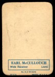 1970 Topps Glossy #8  Earl McCullouch  Back Thumbnail