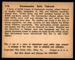 1941 Gum Inc. War Gum #110   Commandos Raid Tobruch Back Thumbnail