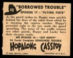 1950 Topps Hopalong Cassidy #40   Flying fists Back Thumbnail