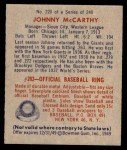 1949 Bowman #220  Johnny McCarthy  Back Thumbnail