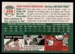 2003 Topps Heritage #249  Sean Burroughs  Back Thumbnail