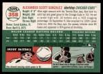2003 Topps Heritage #358  Alex Gonzalez  Back Thumbnail