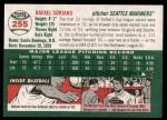 2003 Topps Heritage #255  Rafael Soriano  Back Thumbnail