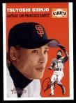 2003 Topps Heritage #310  Tsuyoshi Shinjo  Front Thumbnail