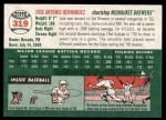 2003 Topps Heritage #319  Jose Hernandez  Back Thumbnail