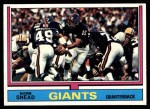 1974 Topps #23 ONE Norm Snead   Front Thumbnail