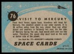 1957 Topps Space Cards #76   Visit to Mercury Back Thumbnail