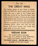 1947 Goudey Indian Gum #82   The Great King Back Thumbnail