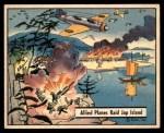 1941 Gum Inc. War Gum #59   Allied Planes Raid Japanese Island Front Thumbnail