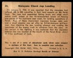 1941 Gum Inc. War Gum #26   Malayans Check Japanese Landing Back Thumbnail