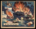 1941 Gum Inc. War Gum #70   The Great Coral Sea Victory Front Thumbnail
